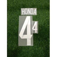 2014 JAPAN WORLD CUP HOME NAMESET HONDA